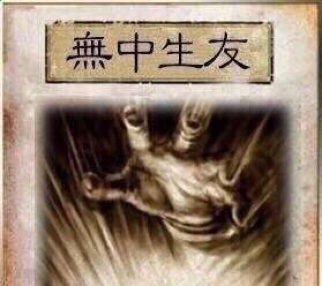 泾县彭于晏