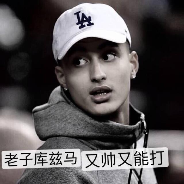 我叫刘若朴