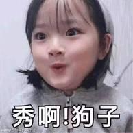 詹皇大风车k
