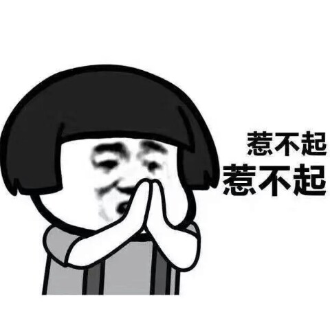 我也想学英语