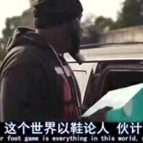 电竞刘梓晨