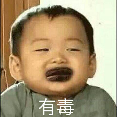 中北大學土豆君