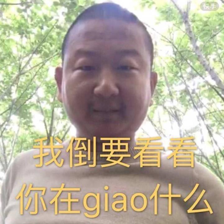 Captain哈灯