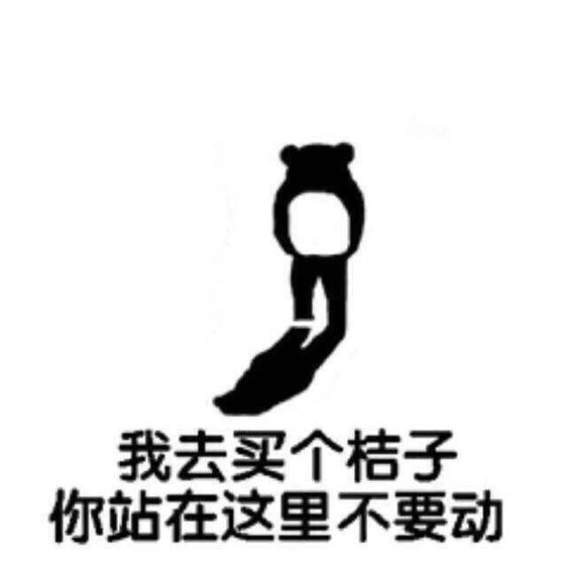 武义林宥嘉