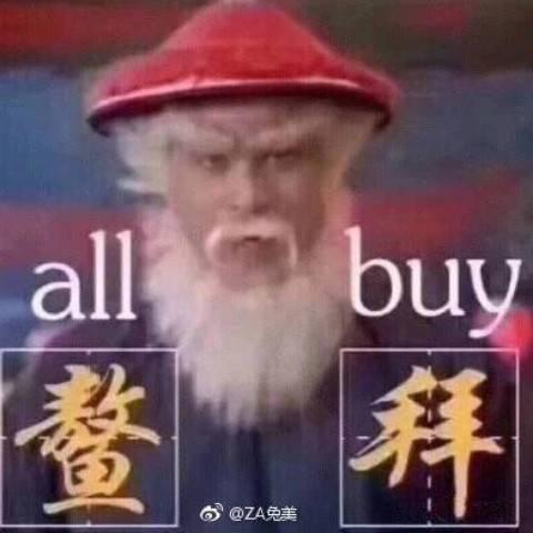 珠海最菜CSer