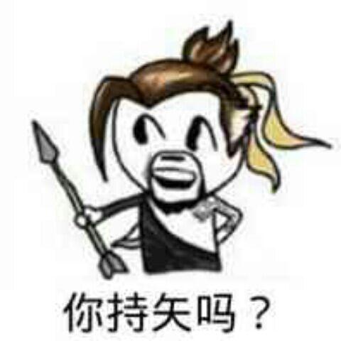 尚香Curry
