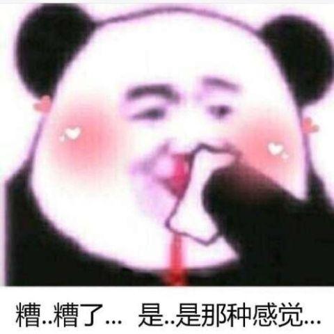 痞子也是刘清河