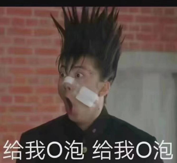 我是青峰大辉