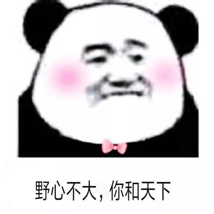 威少荣获FMVP后说