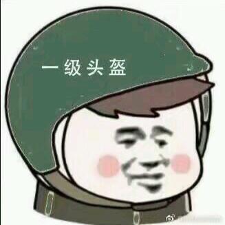 华东野战军李云龙