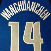 wanghuanchen