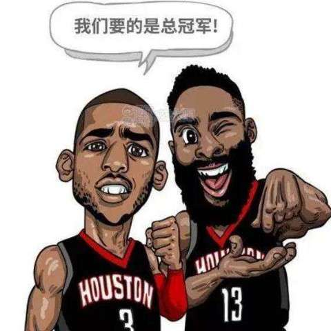 爱篮球的c罗