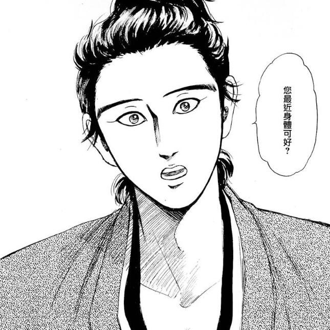 Harumichi