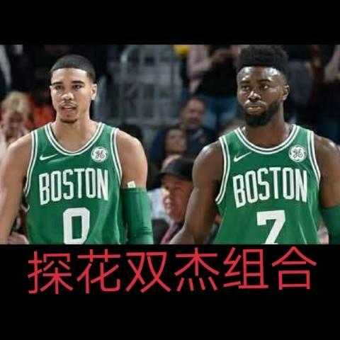 波士顿緑衫军