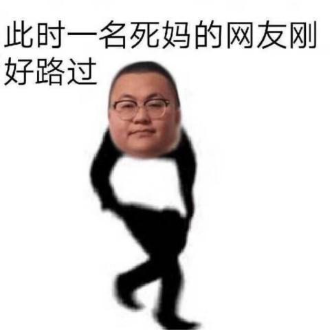 新都首富刘志超