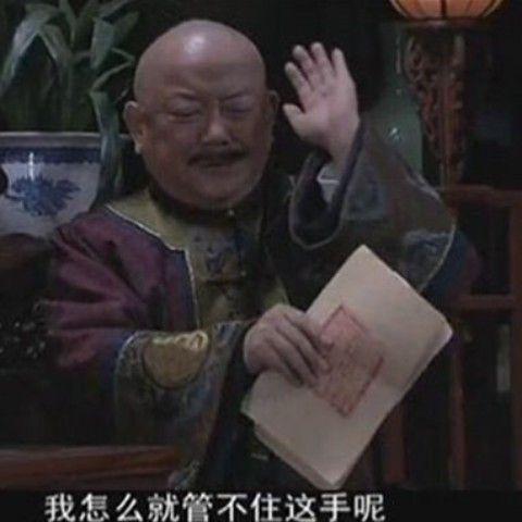 芜湖大司1马