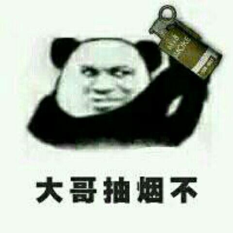 话事人i4