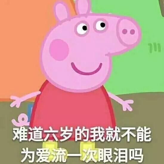 尧哥帅过吴彦祖