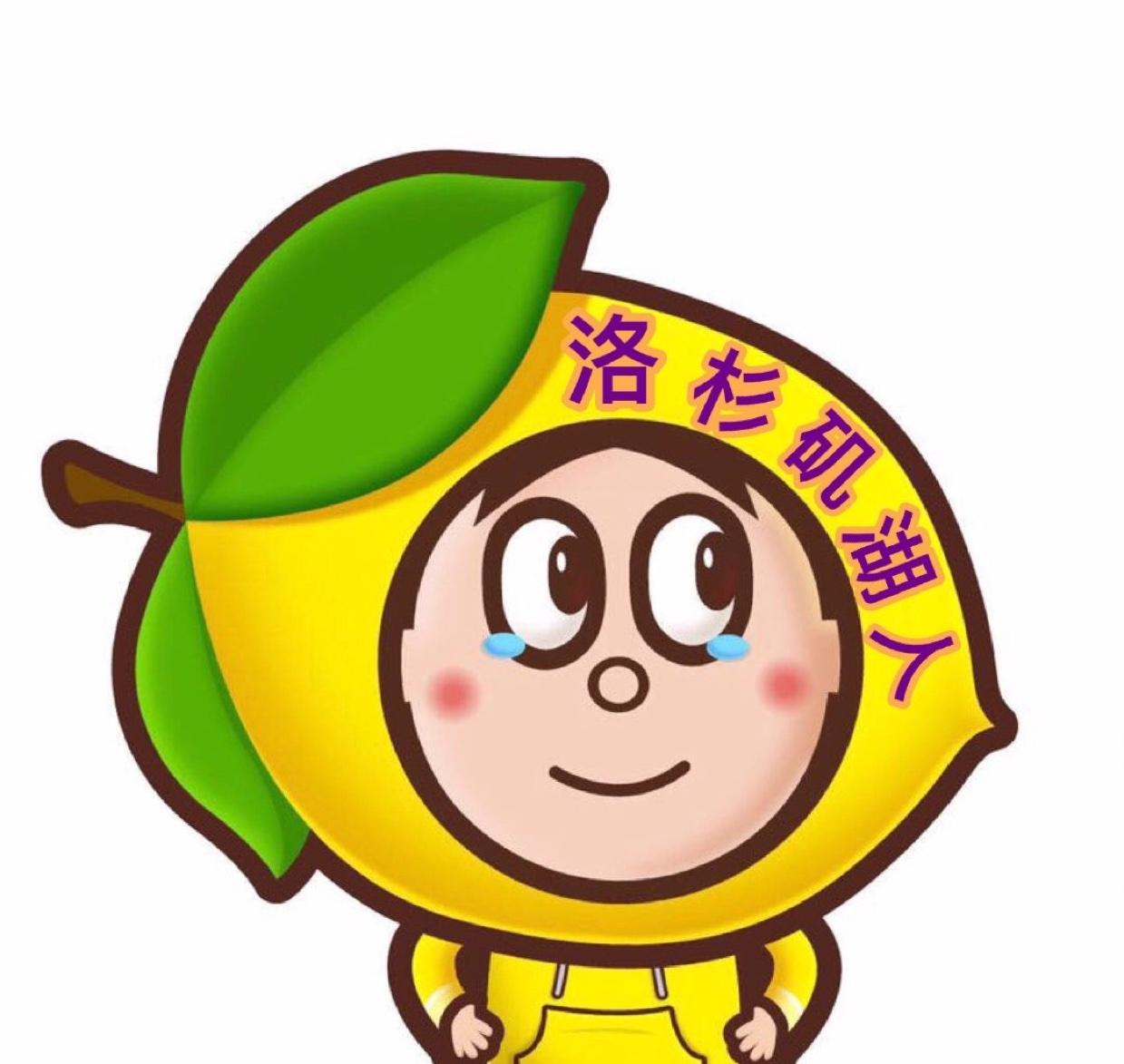 刘刘刘刘刘刘liu