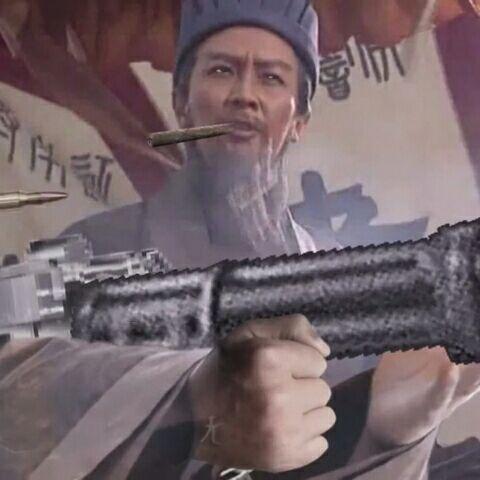 青蚨镇大队长
