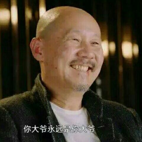 夏洛特黄叔