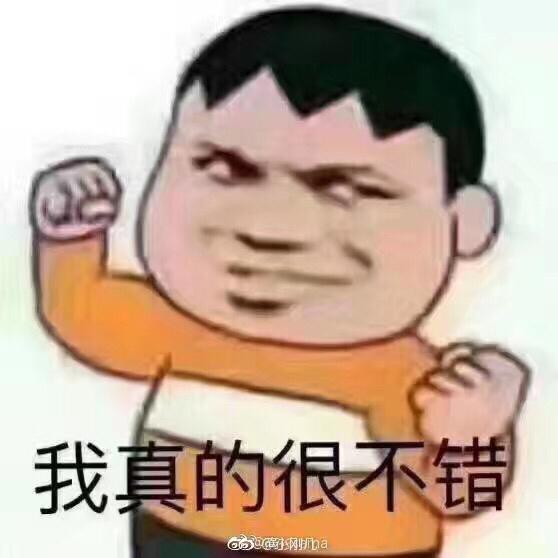 大J一甩纵横四海