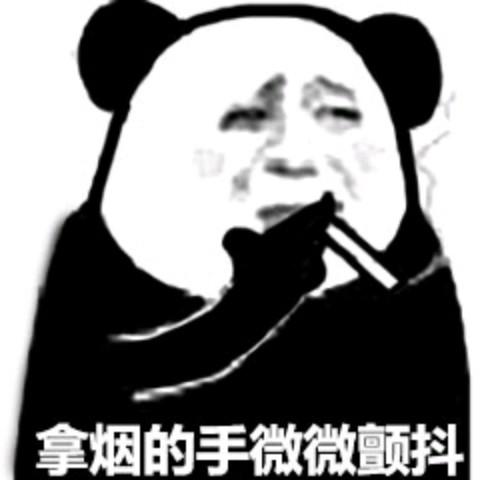 铁道吴奇隆