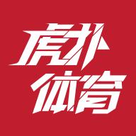 虎扑体育App
