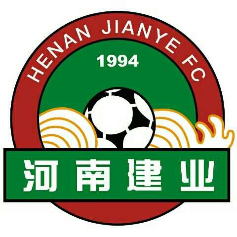 河南建业足球俱乐部
