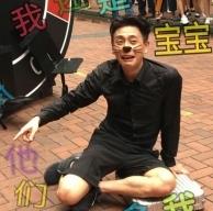 Lee小肥