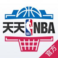 天天NBA官方