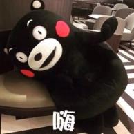 熊本熊最可爱