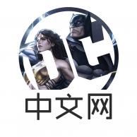 DC中文网
