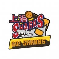 上海大鲨鱼篮球俱乐部