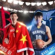 王哲林是总冠军